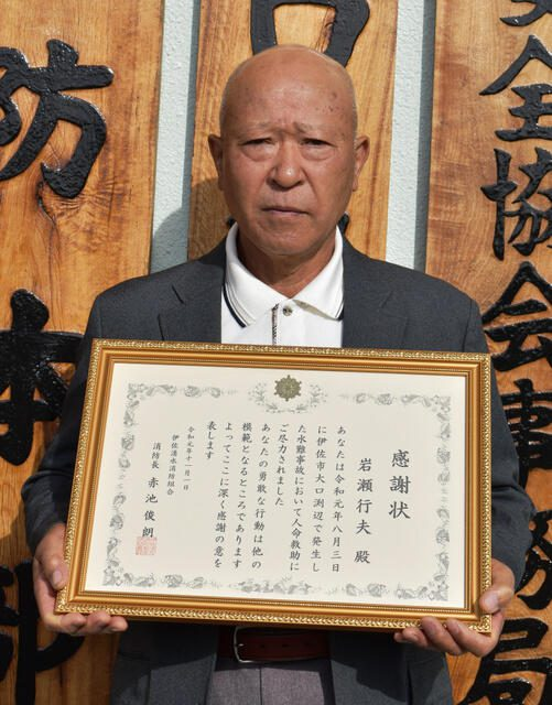 iwase-yukio-san