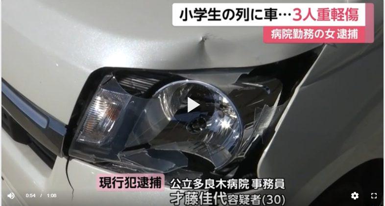 saitoukayo-kuruma